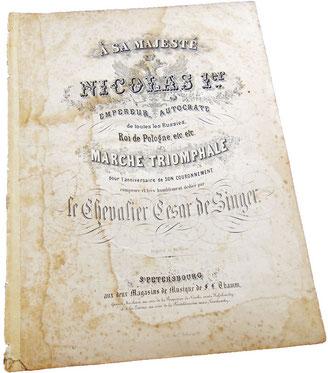 Триумфальный марш, шевалье Сезар де Санжи, обложка