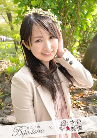 Makiko.H 1 才色兼備Cast
