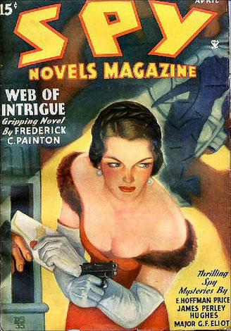 фантастические журналы