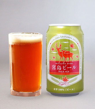 宮島ビール Jimdoアドベントカレンダー2018