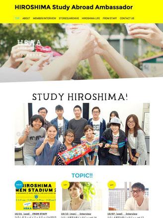 2015 Best Page HIROSHIMA Abroad Ambassador