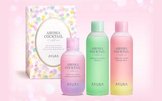 AYURA(アユーラ)のバス&ボディケアコフレ「アユーラ アロマカクテルコフレ」が限定発売!