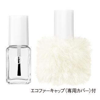 自然派化粧品のKoh Gen Do(コウゲンドウ) のホリデーコレクションが11月4日~数量限定で発売! ジョワーヌ東京