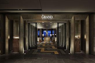 GINZA SIXの最上階ラウンジ ザ・グラン銀座の「和×苺」新春アフタヌーンティー ジョワーヌ東京
