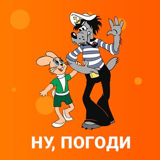 Заяц и Волк на детский праздник в Зеленограде и Химках