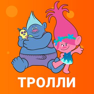 Цветан и Розочка аниматоры на праздник