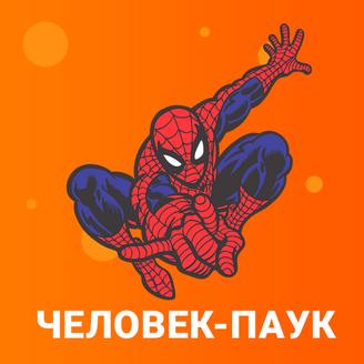 Аниматор человек-паук, спайдермен в Зеленограде