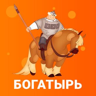 Богатырь Алеша Попович аниматор в Зеленограде на детский праздник