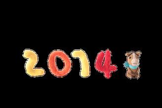 2014年ロゴ