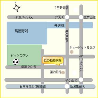 ぼの動物病院地図
