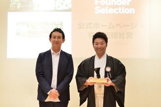 Jimdo Founder Selection 受賞の記念の一枚
