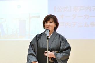 受賞のコメントをする池田好美さん
