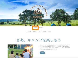 レイアウト:Zurich で多言語サイトを作成