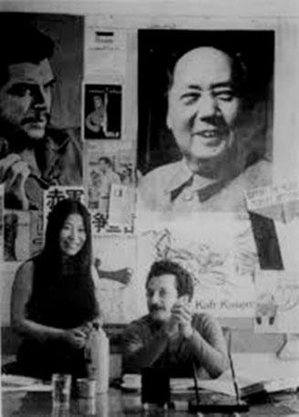 Fusako Shigenobu og  Ghassan Kanafani fra PFLP i Beirut 1971