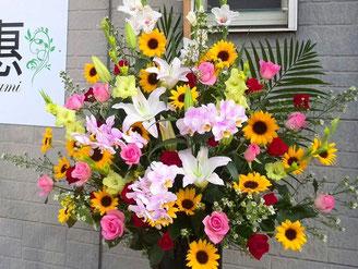 華やかなスタンド花