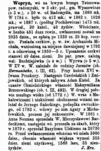 Статья из Географического словаря