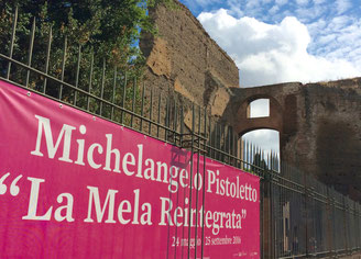 Terme di Caracalla, via Antoniniana. Foto di Alessia Paionni
