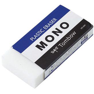 トンボ消しゴム「青×白×黒」色彩の商標登録