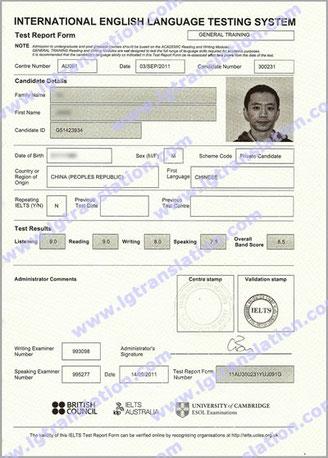 IELTS Report, Jiang Yu