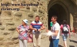 Город-крепость Каркассон - экскурсии из Барселоны