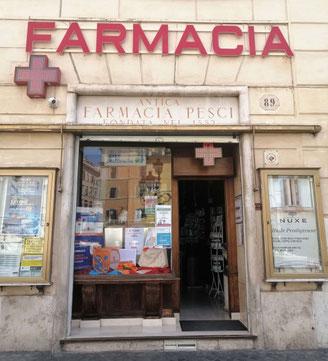 Аптека в Риме 16 века, фото