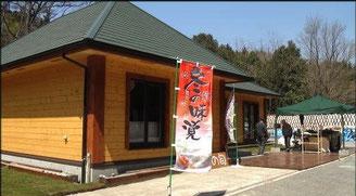 四季の旬 店舗写真