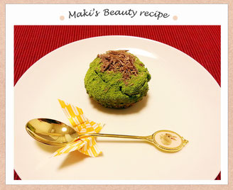 Maki's Beauty Recipi 『抹茶のブラウニーマフィン』