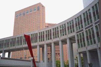 das Rathaus von Tokio