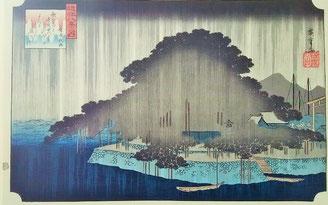 近江八景「唐橋夜雨」