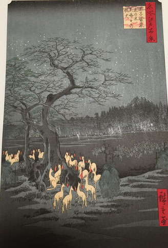 歌川広重 王子稲荷の民間伝承を描いた傑作