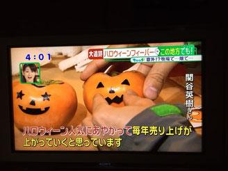 柿でハロウィン