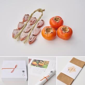 岐阜県の柿をセットで販売