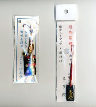 鎌倉・杉本寺          川越・喜多院