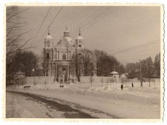 Vilnius.  Be užrašų