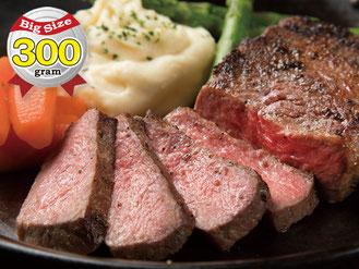 写真:特選牛サーロインステーキ
