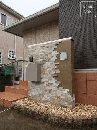 石貼、スレート、塗り壁、ジョリパッド、表札、照明、ポスト、施工例