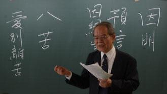 加藤智見先生