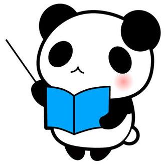 パンダ書籍