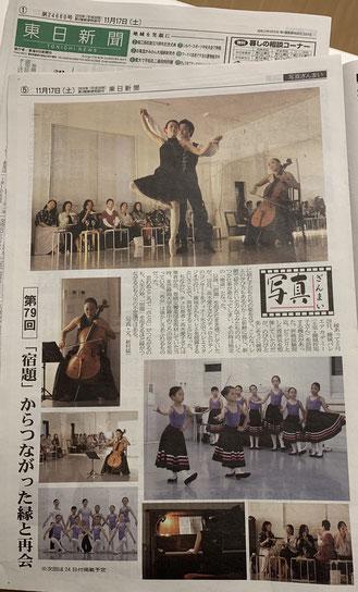 藤城抄知子バレエアカデミー 豊橋バレエ教室