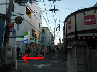 十字路、左前にファミリーマート画像