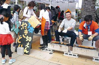 Sea・Coco合同秋祭り