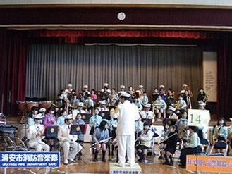 消防音楽隊と舞浜小吹奏楽部の合同演奏