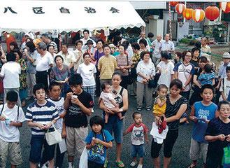 自治会夏祭り