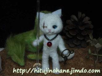 羊毛フェルト 白猫賢者?