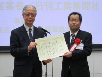 左LCA日本フォーラム山本会長、 右AJCR桑田会長