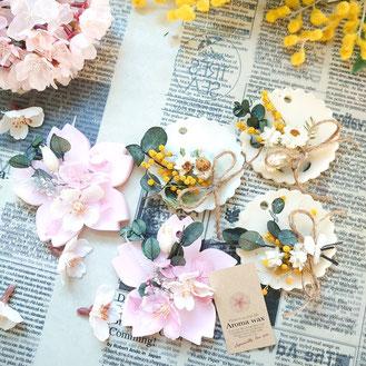 Lisの花工房,プリザーブドフラワー教室,アロマワックスサシェ,花雑貨コース,レッスン