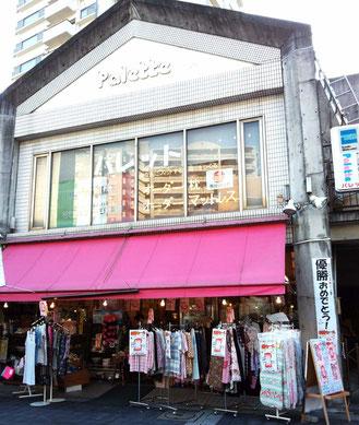 マニフレックスが全種類体感できる「マニステージ福岡」へ。オーダーメイド枕とベッドのパレット2階です。
