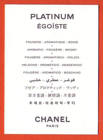 CARTE ASIATIQUE - VERSO