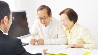 家計 収入 支出 見直し 収支 バランス 定期診断 FP ファイナンシャル・プランナー 相談 コンサル