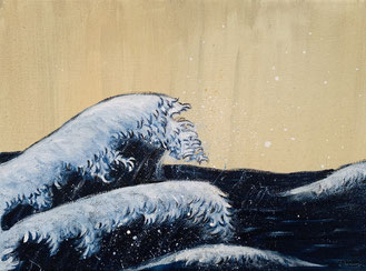 """Waves"", 23 x 17 cm"